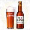 100 Blumen - Wiener Lager 1020 im Craft Bier Online Shop bestellen - Craft Beer online kaufen
