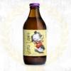 Hopfenspinnerei - Georg Ludwig - Lavender Lime Ale im Craft Bier Online Shop bestellen - Craft Beer online kaufen
