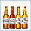 100 Blumen Essentials Bierpaket Biergeschenk Wien Liesing Atzgersdorf online shop bestellen und online kaufen
